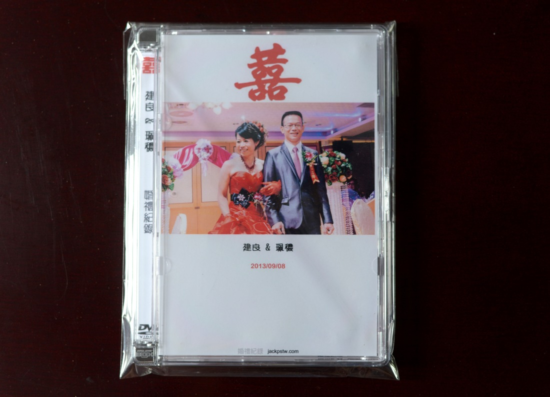透明塑膠DVD保護套