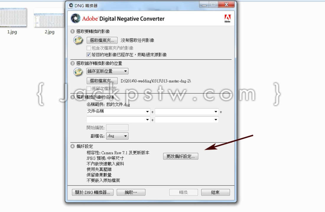 4.使用 DNG converter ,點這邊