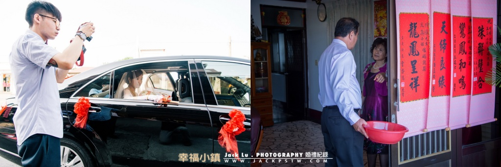 wedding-blog-pic-02