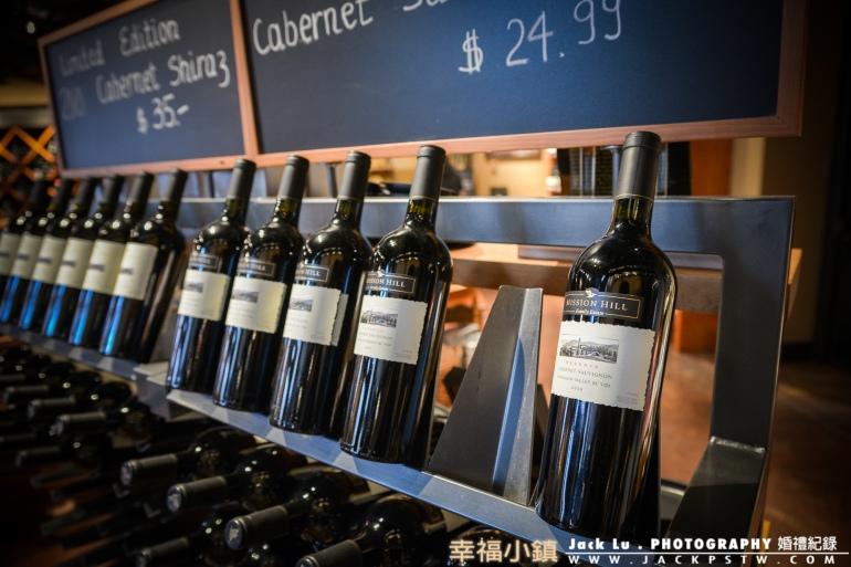 Bc-kalowna-photo-winery-20