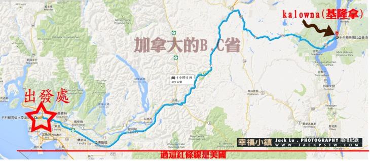 kalowna(基隆拿)map