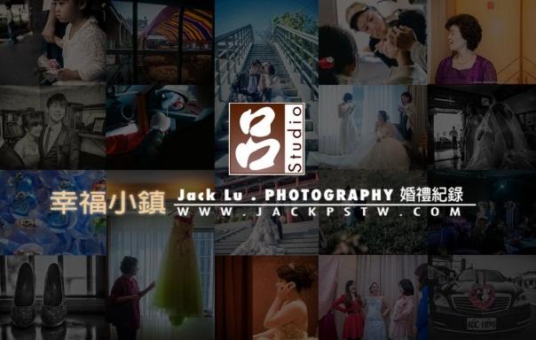 幸福小鎮-婚禮實紀 E-Mail: jack@jackpstw.com Tel: 0988-584-048