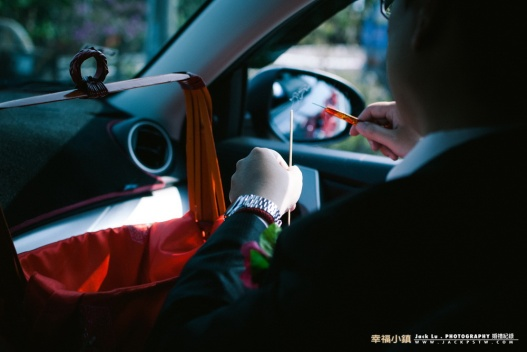 taiwan-wedding-ceremony-photography-jacklu-26