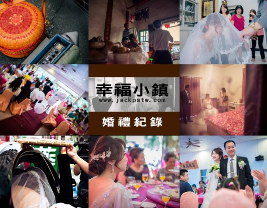 高雄婚禮logo