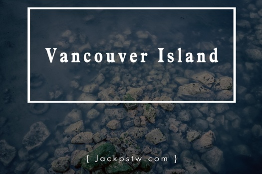 vancouver-island-landscape-urban-01logo-s