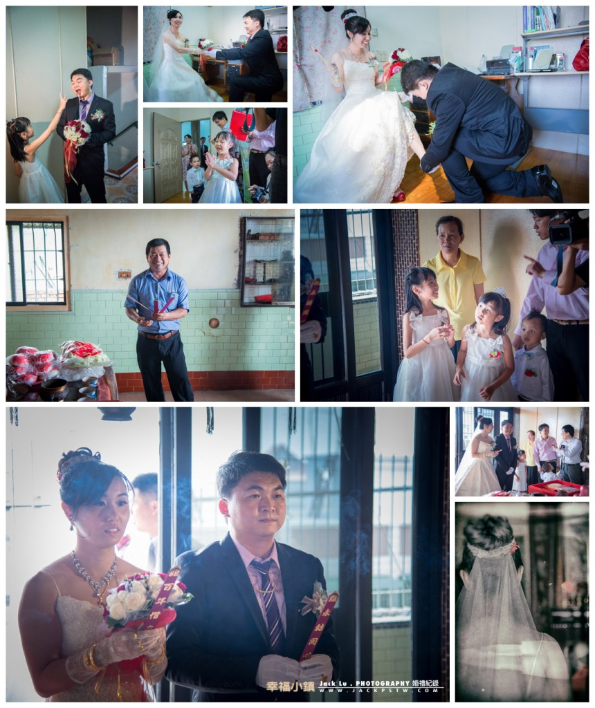 新郎進新娘房穿鞋,婚禮儀式祭拜祖先