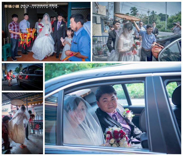 新娘出家門準備上車,新娘過火