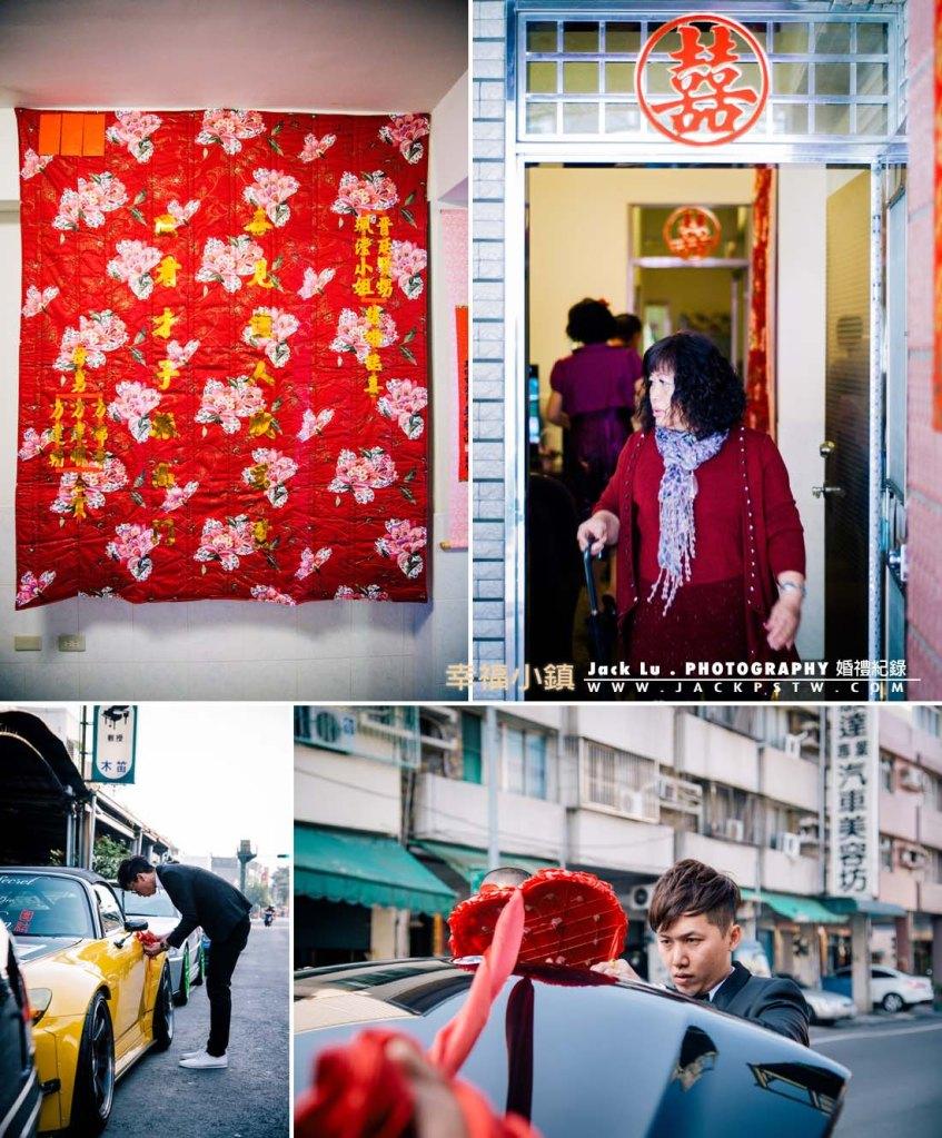 男方的家人很重視一些習俗, 當我進到客廳就看紅棉被掛起來