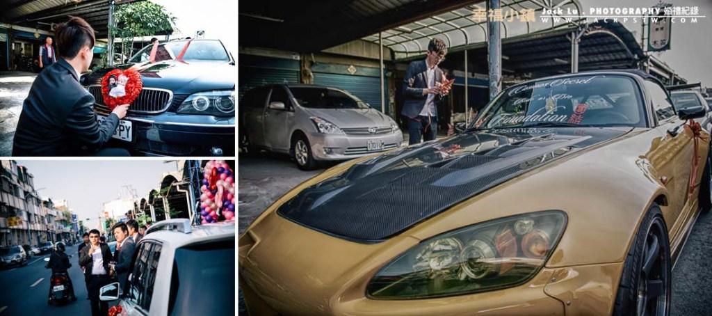 新郎在幫忙掛彩帶,  黃色Honda s2000改