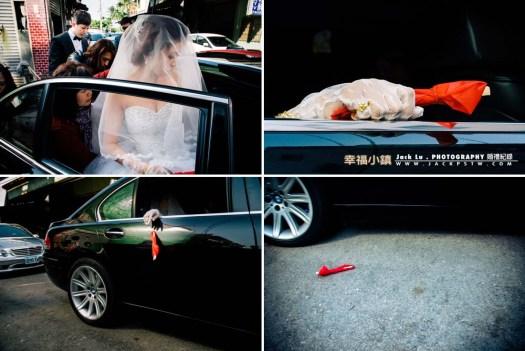 新娘上車丟扇子畫面