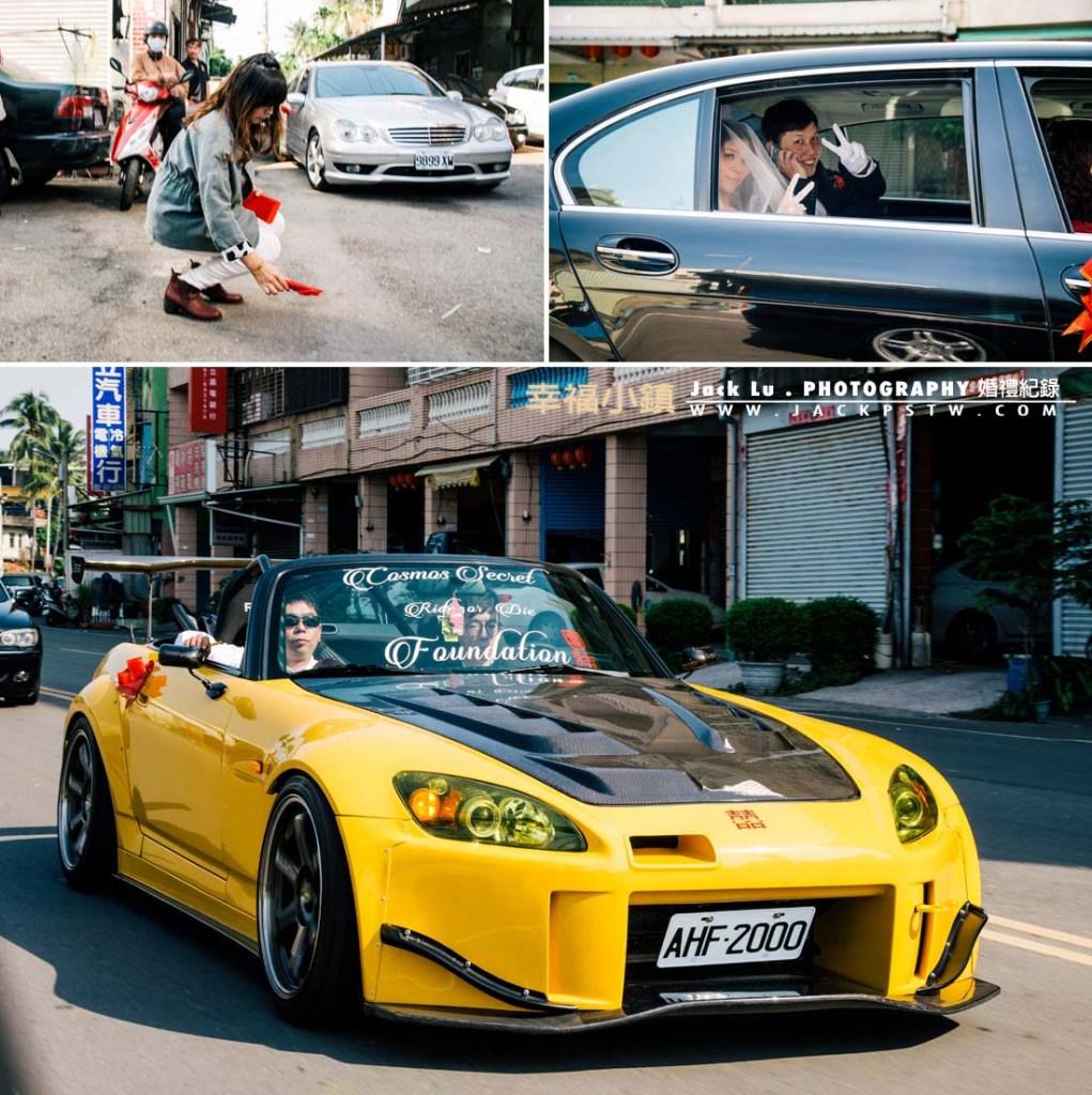 黃色Honda s2000改