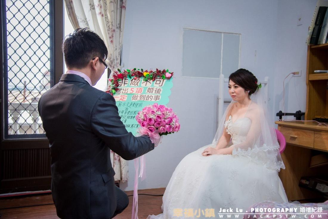 新郎對新娘宣讀約定