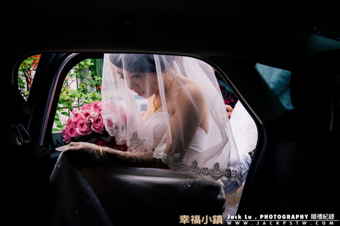 新娘上禮車