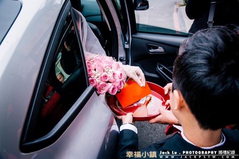 新娘準備下車