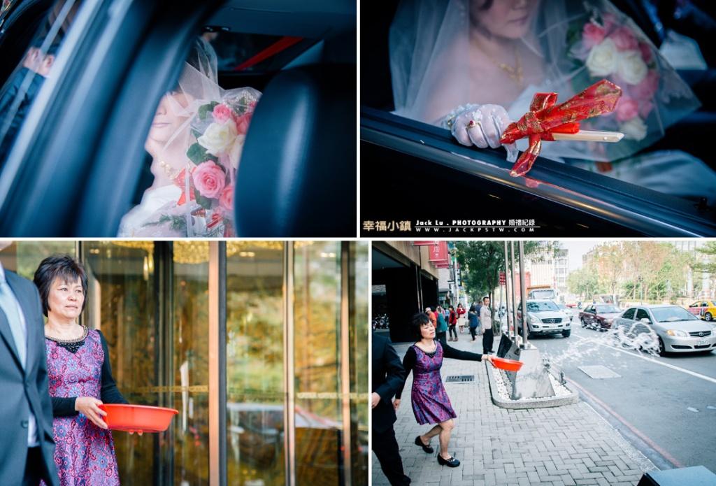 新娘上禮車, 母親潑水