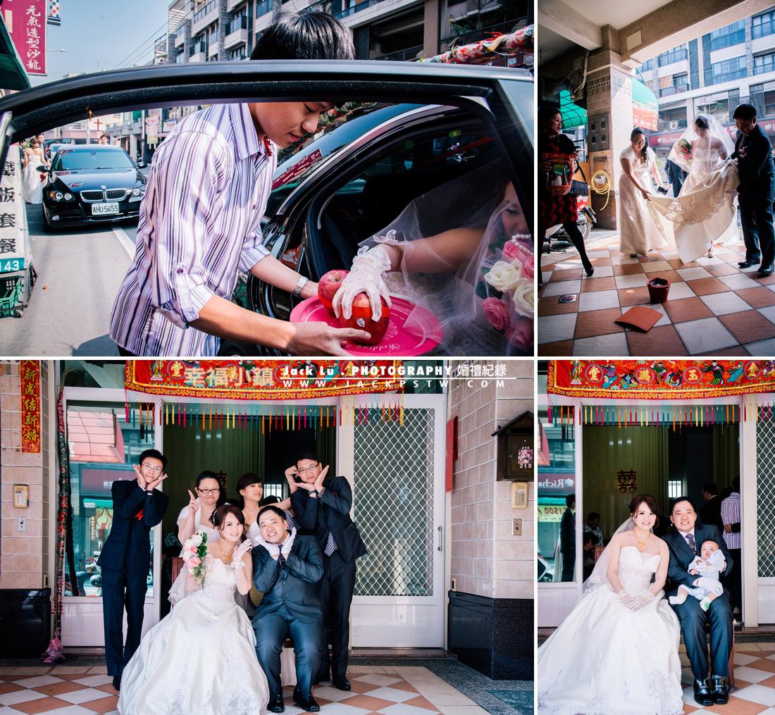 新娘進房,拍合照