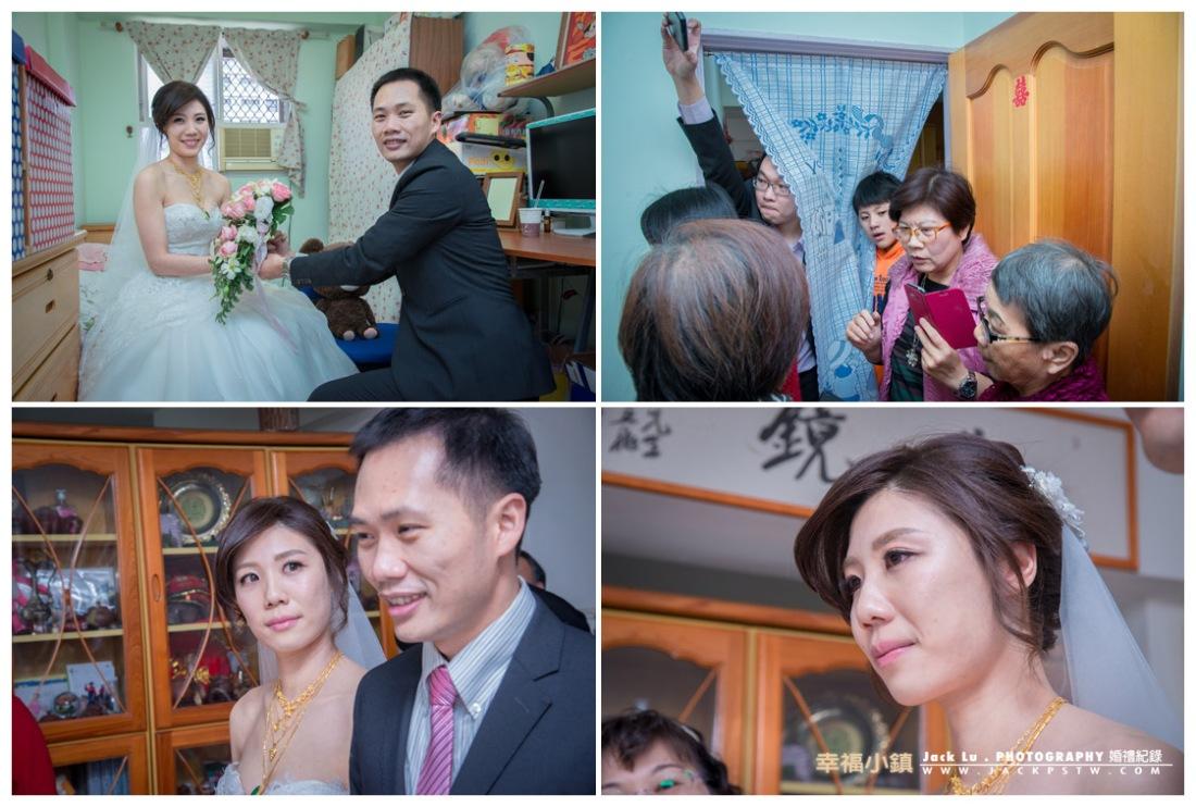 Taiwan-kaohsiung-wedding-ceremony-photography-jan04