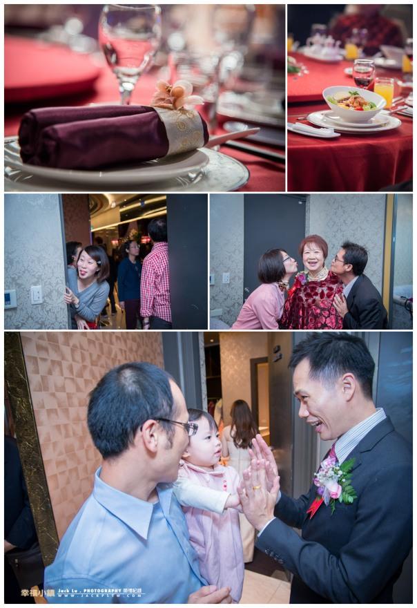 賓客偷偷來看新娘,被新娘發現說不你能進來,做出可愛的表情, 新郎與小朋友互動