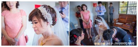 新娘這一刻的心情 百感交集