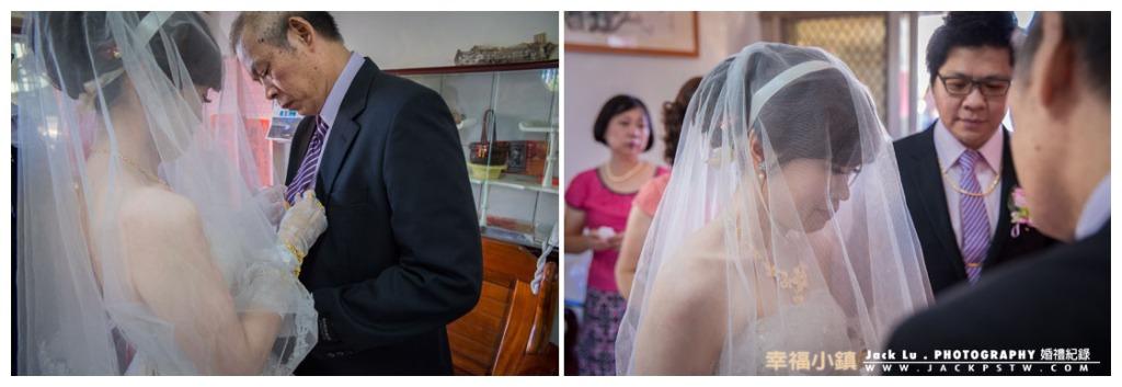 新娘離開前還幫爸爸整理領帶