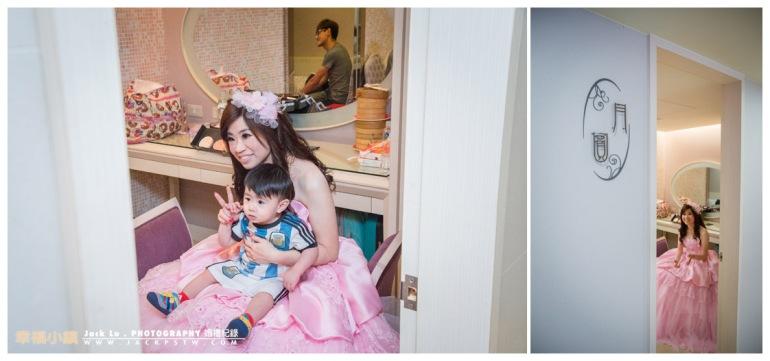 新娘的化妝室