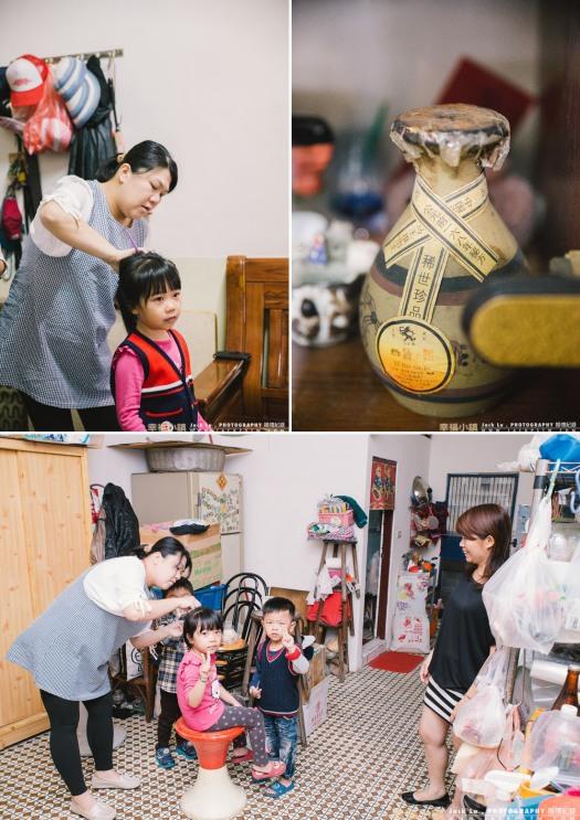 新娘家中的小朋友,母親在幫他們梳妝,在新娘家櫃台發現一個好特別的瓶子
