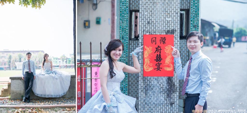 新娘子母校拍攝