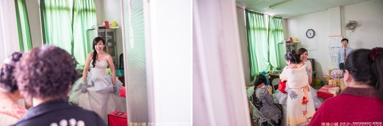 新娘小月看到遠道而來的賓客特別高興