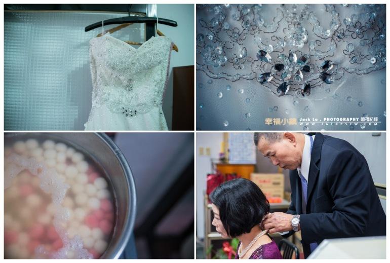 高雄婚禮記錄拍攝