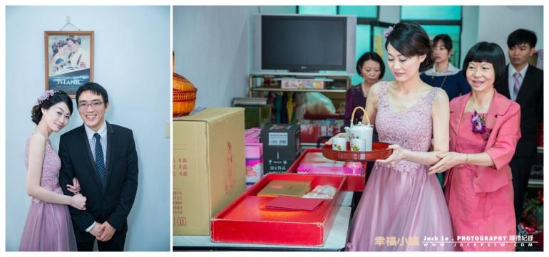 新娘與新郎的合照, 準備喝茶