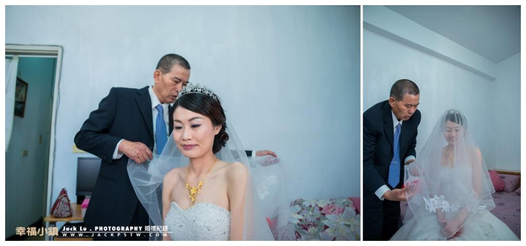 並由父親蓋上新娘的頭紗