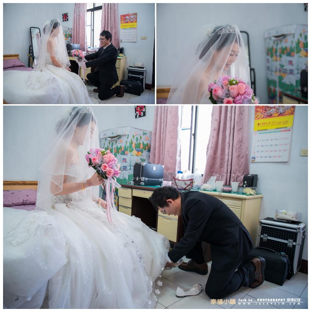 新郎持捧花接新娘, 幫忙穿上婚鞋