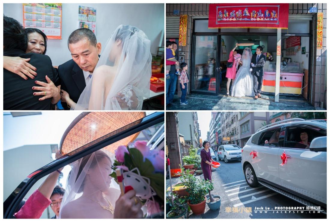 新娘上車:好命婦人牽新娘,頭上以竹篩,護新娘入車內(意:當日新娘神最大,不與天公爭大)。