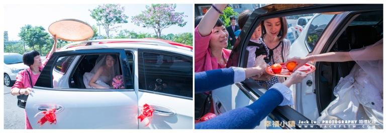 禮車到達新郎家,由小男孩捧橘子開車門,新媳下車前摸一下橘子,並給一個紅包。