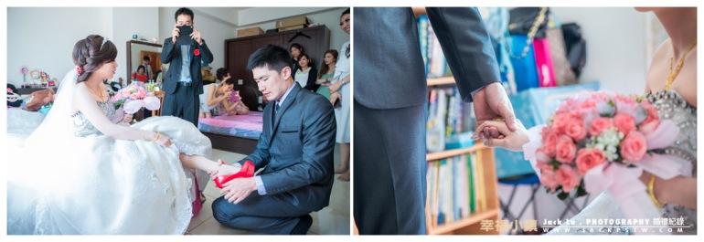 高雄-婚禮紀錄攝影師-迎娶-喜宴大八飯店-張簡婷婷-19-穿婚鞋