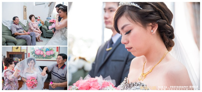 高雄-婚禮紀錄攝影師-迎娶-喜宴大八飯店-張簡婷婷-22-新娘眼淚