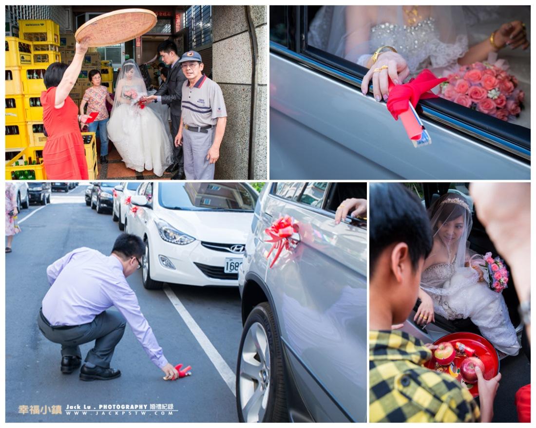 新人出門準備上禮車,禮車出發前新娘準要丟扇子