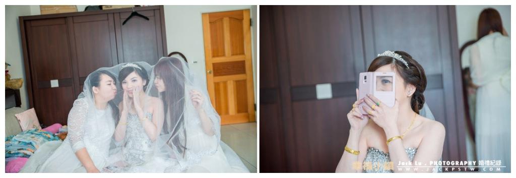 新娘與伴娘的合照, 活潑的新娘不給親友拍