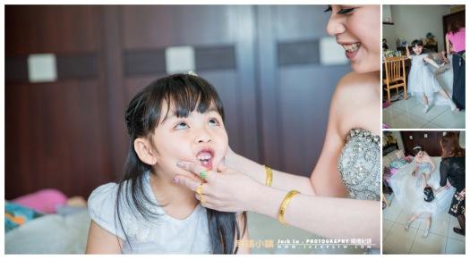 高雄-婚禮紀錄攝影師-迎娶-張簡婷婷-07-調皮花童