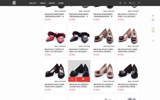 shoe7.jpg