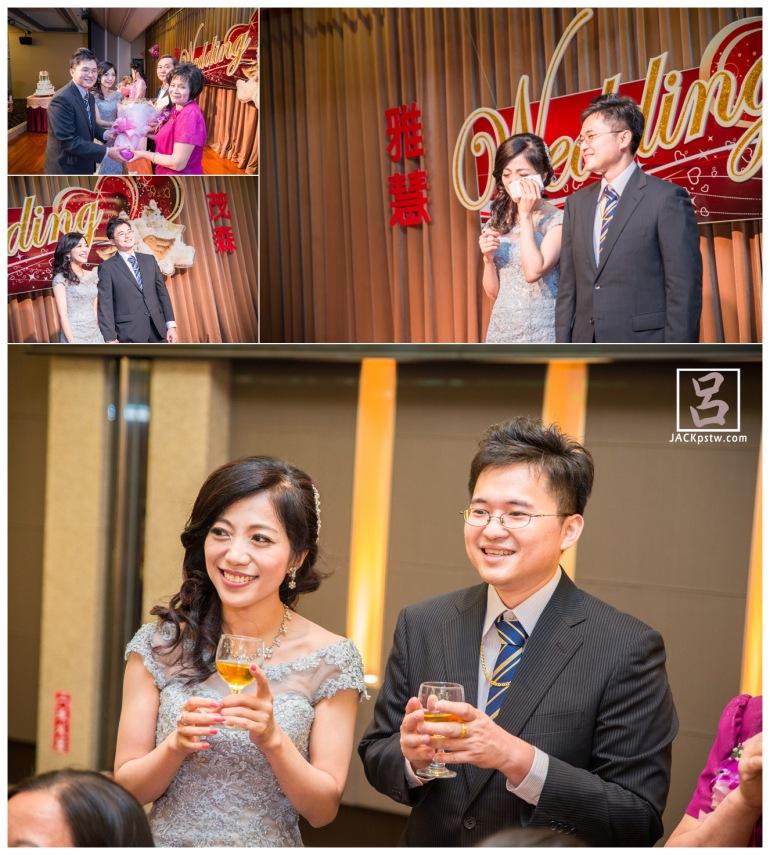 新娘致詞感謝父母養育之恩和獻花