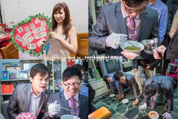 [創意闖關遊戲] 愛要長長久久-30秒內用鐵筷從綠豆中挑出9顆紅豆 懲罰:伏地挺身吃掉盤子內的芥末餅乾