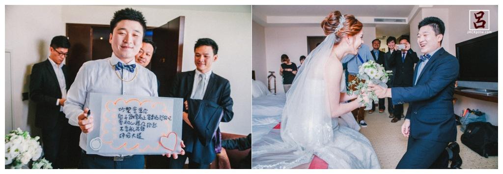 愛妻宣言,終於娶到美嬌娘