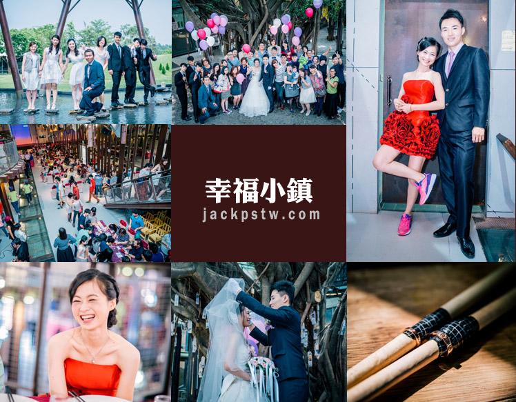 [高雄婚攝]小強+小彣@迎娶喜宴in台南十鼓文化園區