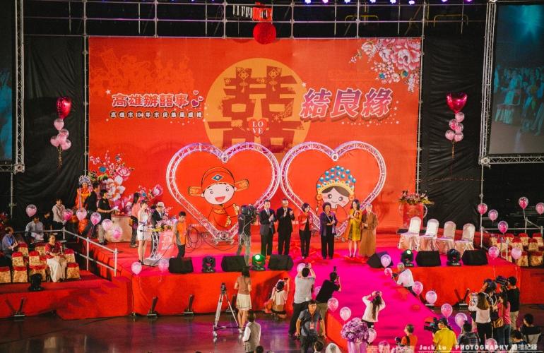 2016-高雄集團婚禮-婚禮攝影