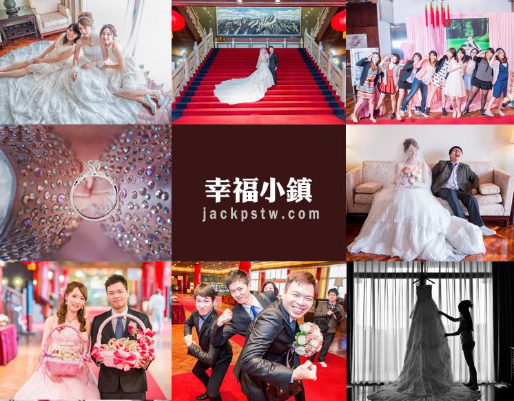高雄婚攝-結婚喜宴-圓山大飯店