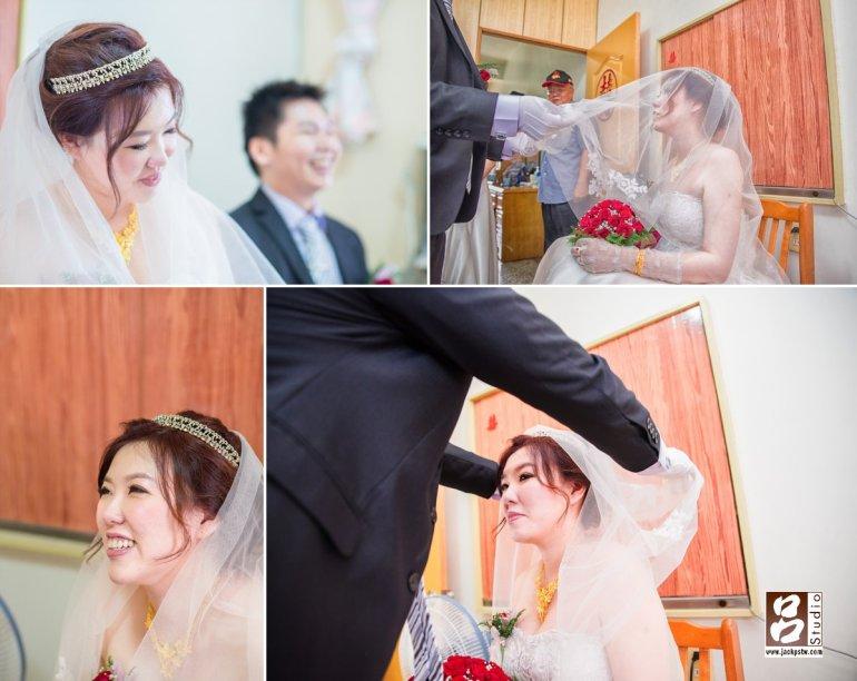 新郎進房後, 掀開新娘頭紗