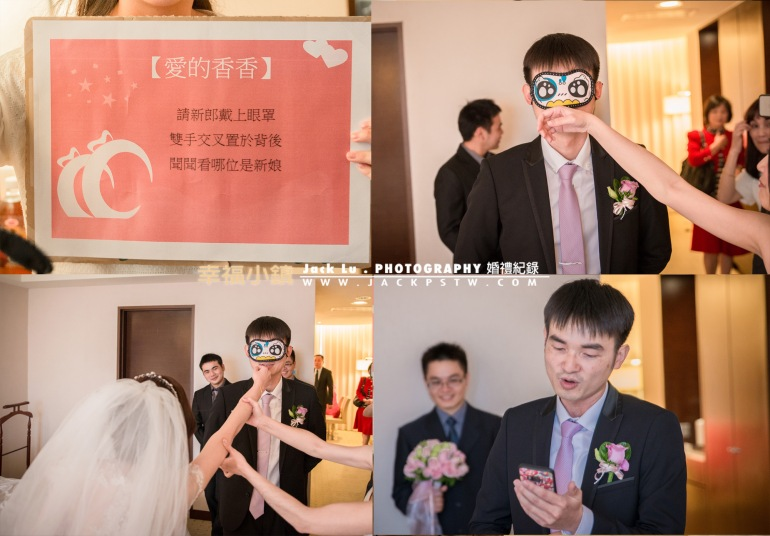 愛的香香:請新郎戴上眼罩雙手交叉置於被後聞聞看哪位是新娘 懲罰: 唱首歌給新娘聽