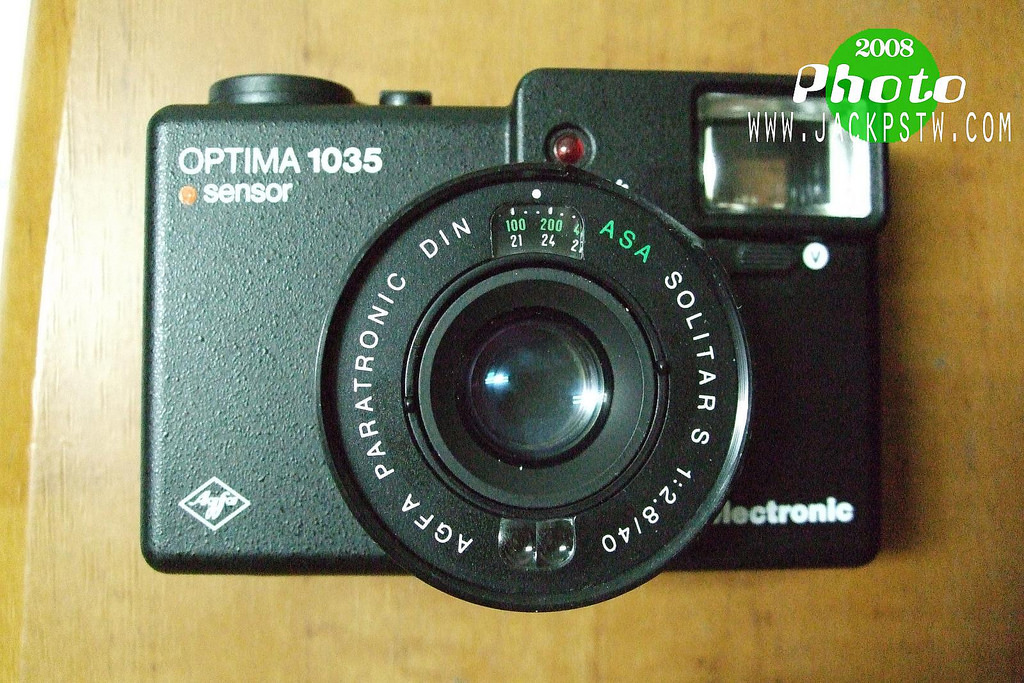 Agfa-optima-1035-outlook2