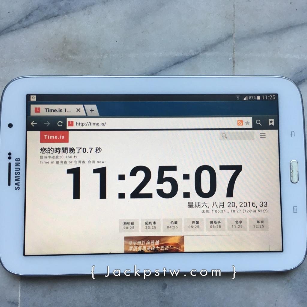 我看外國婚攝有人推薦使用這個 http://time.is/ 每台相機都拍對這app拍一張,回去在LR在開起這張畫面做時間同步